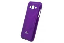 Фирменная ультра-тонкая полимерная из мягкого качественного силикона задняя панель-чехол-накладка для Samsung Galaxy J1 mini SM-J105F/H / J1 Mini 2016 4.0 фиолетовая