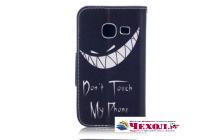 """Уникальный чехол-книжка для Samsung Galaxy J1 mini SM-J105F/H / J1 Mini 2016 4.0 """"тематика Не трогай мой Чехол"""" черный с глазами"""