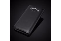 Фирменный чехол-книжка для Samsung Galaxy J1 SM-J100H/F/DS с функцией умного окна(входящие вызовы, фонарик, плеер, включение камеры) черный