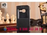Фирменный оригинальный чехол-книжка дляSamsung Galaxy J1 mini SM-J105F/H / J1 Mini 2016 4.0 черный с окошком д..