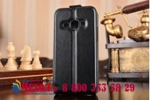 """Фирменный вертикальный откидной чехол-флип для Samsung Galaxy J1 2016 SM-J120F/H DuoS"""" черный"""