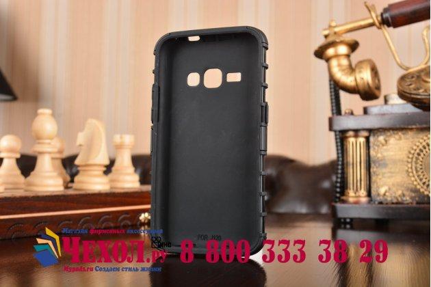 Противоударный усиленный ударопрочный фирменный чехол-бампер-пенал для Samsung Galaxy J1 2016 SM-J120F/H DuoS черный