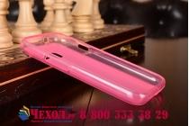 Фирменная ультра-тонкая силиконовая задняя панель-чехол-накладка для Samsung Galaxy J1 mini SM-J105F/H / J1 Mini 2016 4.0 розовая