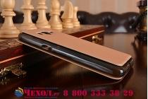 Фирменный оригинальный чехол-книжка для Samsung Galaxy J2 Prime (2016) SM-G532F золотой с окошком для входящих вызовов водоотталкивающий