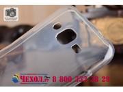 Фирменная задняя полимерная панель-крышка-накладка из ультра-тонкого силикона для Samsung Galaxy J2 SM-J200H/D..