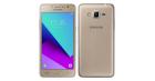 Чехлы для Samsung Galaxy J2 Prime (2016) SM-G532F