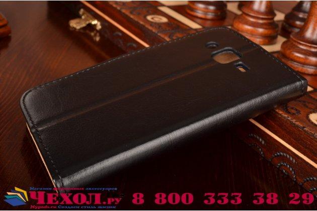 """Фирменный чехол-книжка из качественной импортной кожи с подставкой застёжкой и визитницей для Самсунг Гэлакси джи 2 СМ-джи 200аш/ДС/джи200Ф/джи200Г 4.7"""" / Samsung Galaxy J2 SM-J200H/DS /J200F/ J200G 4.7  черный"""