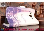 Фирменный уникальный необычный чехол-подставка для Samsung Galaxy J2 SM-J200H/DS /J200F/ J200G 4.7