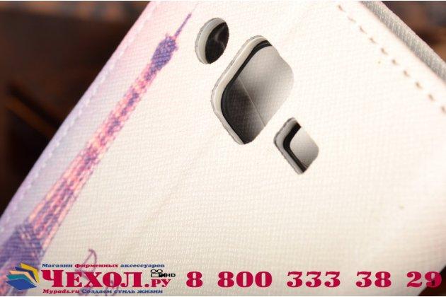 """Фирменный уникальный необычный чехол-подставка для Samsung Galaxy J2 SM-J200H/DS /J200F/ J200G 4.7""""  """"тематика Париж"""""""