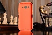 """Противоударный усиленный ударопрочный фирменный чехол-бампер-пенал для Samsung Galaxy J3 (2016) SM-J320F/DS/J320H/DS 5.0"""" оранжевый"""