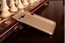 """Фирменная задняя панель-крышка-накладка из тончайшего и прочного пластика для Samsung Galaxy J3 (2016) SM-J320F/DS/J320H/DS 5.0"""" золотая"""