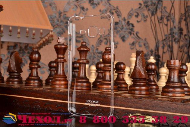 """Фирменная задняя панель-крышка-накладка из тончайшего и прочного пластика для Samsung Galaxy J3 J300/ J3109 (5.0"""") прозрачная"""