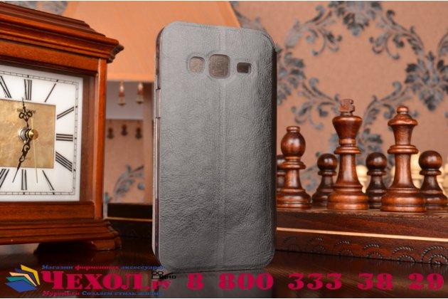 """Фирменный чехол-книжка из качественной водоотталкивающей импортной кожи на жёсткой металлической основе для Samsung Galaxy J3 J300/ J3109 (5.0"""") черный"""