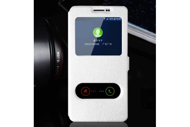 """Фирменный чехол-книжка для Samsung Galaxy J3 (2016) SM-J320F/DS/J320H/DS 5.0"""" белый с окошком для входящих вызовов и свайпом водоотталкивающий"""