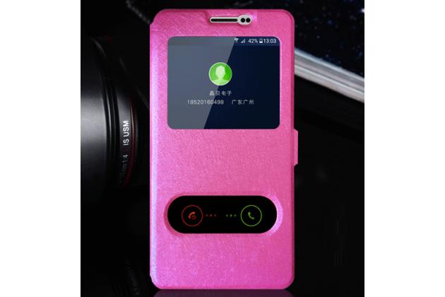 """Фирменный чехол-книжка для Samsung Galaxy J3 (2016) SM-J320F/DS/J320H/DS 5.0"""" розовый с окошком для входящих вызовов и свайпом водоотталкивающий"""