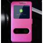 Фирменный чехол-книжка для Samsung Galaxy J3 (2016) SM-J320F/DS/J320H/DS 5.0