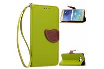 """Фирменный чехол-книжка для Samsung Galaxy J3 (2016) SM-J320F/DS/J320H/DS 5.0""""с визитницей мультиподставкой и декорированной застежкой зеленый кожаный"""
