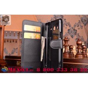 """Фирменный чехол-книжка из качественной импортной кожи с мульти-подставкой застёжкой и визитницей для For Samsung Galaxy J3 J300/ J3109 (5.0"""") черный"""