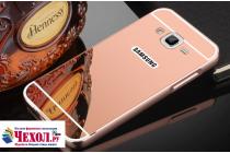 """Фирменная металлическая задняя панель-крышка-накладка из тончайшего облегченного авиационного алюминия для Samsung Galaxy J3 (2016) SM-J320F/DS/J320H/DS 5.0"""" розовая"""
