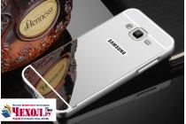 """Фирменная металлическая задняя панель-крышка-накладка из тончайшего облегченного авиационного алюминия для Samsung Galaxy J3 (2016) SM-J320F/DS/J320H/DS 5.0"""" серебристая"""