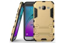 """Противоударный усиленный ударопрочный фирменный чехол-бампер-пенал для Samsung Galaxy J3 (2016) SM-J320F/DS/J320H/DS 5.0"""" золотой"""