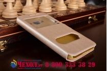 """Фирменный чехол-книжка для Samsung Galaxy J3 (2016) SM-J320F/DS/J320H/DS 5.0"""" золотой с окошком для входящих вызовов и свайпом водоотталкивающий"""