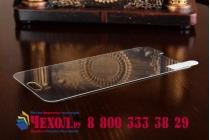 """Фирменное защитное закалённое противоударное стекло премиум-класса из качественного японского материала с олеофобным покрытием для телефона Samsung Galaxy J3 (2016) SM-J320F/DS/J320H/DS 5.0"""""""