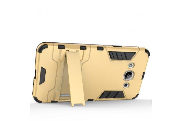 """Противоударный усиленный ударопрочный фирменный чехол-бампер-пенал для Samsung Galaxy J3 J300/ J3109 (5.0"""") золотой"""
