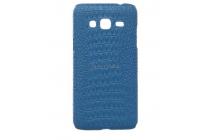 """Элитная задняя панель-крышка премиум-класса из тончайшего и прочного пластика обтянутого кожей крокодила для Samsung Galaxy J3 J300/ J3109 (5.0"""") морской-синий"""