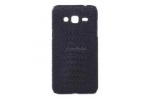 """Элитная задняя панель-крышка премиум-класса из тончайшего и прочного пластика обтянутого кожей крокодила для Samsung Galaxy J3 J300/ J3109 (5.0"""") черный"""
