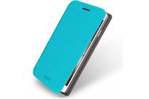 """Фирменный чехол-книжка из качественной водоотталкивающей импортной кожи на жёсткой металлической основе для Samsung Galaxy J3 J300/ J3109 (5.0"""") бирюзовый"""