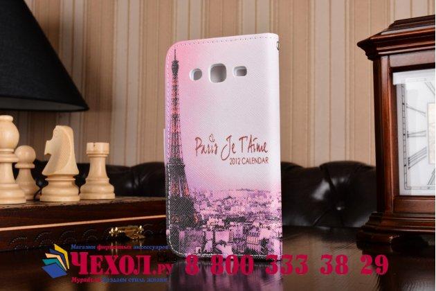 """Фирменный уникальный необычный чехол-книжка для Samsung Galaxy J3 J300/ J3109 (5.0"""") """"тематика Франция"""""""