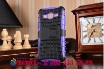"""Противоударный усиленный ударопрочный фирменный чехол-бампер-пенал для Samsung Galaxy J3 (2016) SM-J320F/DS/J320H/DS 5.0"""" фиолетовый"""