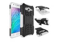 """Противоударный усиленный ударопрочный фирменный чехол-бампер-пенал для Samsung Galaxy J3 J300/ J3109 (5.0"""") белый"""