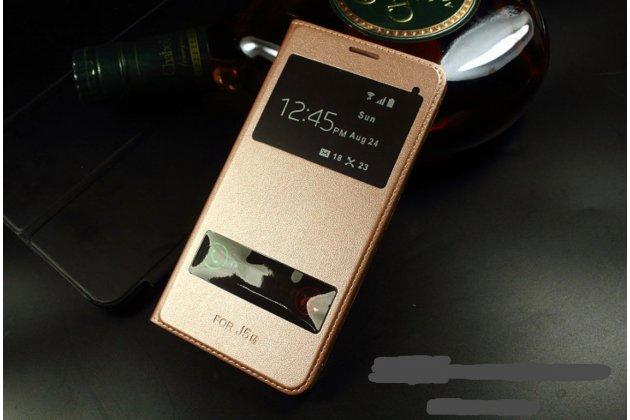 Фирменный чехол-книжка для Samsung Galaxy J5 2016 SM-J510H/DS/ J510F/DS золотой с окошком для входящих вызовов и свайпом водоотталкивающий