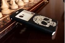 Фирменный чехол-книжка с безумно красивым расписным рисунком черепа на Samsung Galaxy J5 2016 SM-J510H/DS/ J510F/DS с окошком для звонков