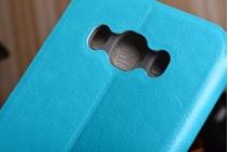 Фирменный чехол-книжка водоотталкивающий с мульти-подставкой на жёсткой металлической основе для Samsung Galaxy J5 2016 SM-J510H/DS/ J510F/DS голубой