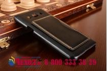 Фирменная премиальная элитная крышка-накладка из качественной импортной кожи для Samsung Galaxy J5 2016 SM-J510H/DS/ J510F/DS черная с визитницей