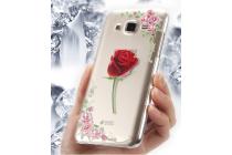 Фирменная ультра-тонкая полимерная из мягкого качественного силикона задняя панель-чехол-накладка украшенная стразами и кристаликами с рисунком цветущая роза для Samsung Galaxy J5 2016 SM-J510H/DS/ J510F/DS