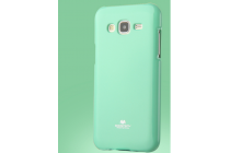 Фирменная ультра-тонкая полимерная из мягкого качественного силикона задняя панель-чехол-накладка для Samsung Galaxy J5 2016 SM-J510H/DS/ J510F/DS мятная