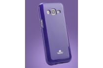 Фирменная ультра-тонкая полимерная из мягкого качественного силикона задняя панель-чехол-накладка для Samsung Galaxy J5 2016 SM-J510H/DS/ J510F/DS фиолетовая