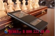 Фирменный чехол-книжка для Samsung Galaxy J5 2016 SM-J510H/DS/ J510F/DS черный с окошком для входящих вызовов и свайпом водоотталкивающий
