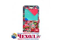 Фирменный чехол-книжка с безумно красивым расписным кислотным-мульти-рисунком на Samsung Galaxy J5 2016 SM-J510H/DS/ J510F/DS с окошком для звонков