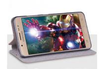 Фирменный чехол-книжка водоотталкивающий с мульти-подставкой на жёсткой металлической основе для Samsung Galaxy J5 2016 SM-J510H/DS/ J510F/DS розовый