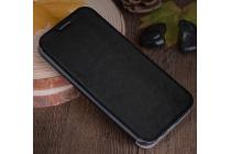 Фирменный чехол-книжка водоотталкивающий с мульти-подставкой на жёсткой металлической основе для Samsung Galaxy J5 2016 SM-J510H/DS/ J510F/DS черный