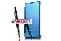 "Чехол-книжка с дизайном ""Clear View Cover""  для Samsung Galaxy J5 2016 SM-J510H/DS/ J510F/DS голубой"