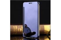 "Чехол-книжка с дизайном ""Clear View Cover""  для Samsung Galaxy J5 2016 SM-J510H/DS/ J510F/DS фиолетовый"