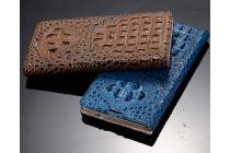 Фирменный роскошный эксклюзивный чехол с объёмным 3D изображением рельефа кожи крокодила синий для Samsung Galaxy J5 2016 SM-J510H/DS/ J510F/DS. Только в нашем магазине. Количество ограничено