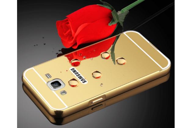 Фирменная металлическая задняя панель-крышка-накладка из тончайшего облегченного авиационного алюминия для Samsung Galaxy J5 2016 SM-J510H/DS/ J510F/DS золотая