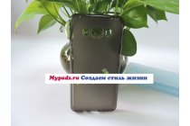 Фирменная ультра-тонкая полимерная из мягкого качественного силикона задняя панель-чехол-накладка для Samsung Galaxy J5 2016 SM-J510H/DS/ J510F/DS черная